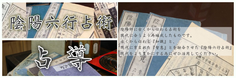 沖縄県/宜野湾「鍼灸・整体YOKE/ヨーク」美容鍼灸